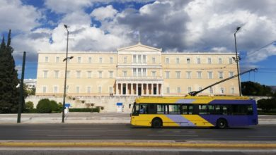 Photo of Greek parliament agrees to expand territorial waters