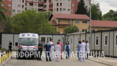 Photo of Health workers to get their five-percent bonuses in April