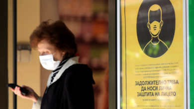 Photo of MoI: Over 400 people caught without face masks in past 24 hours