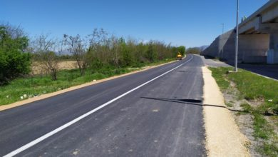 Photo of Road condition report