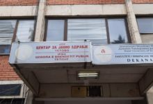 Photo of Groupings result in new clusters in Tetovo region