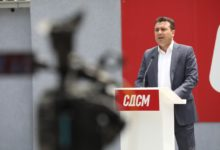 Photo of SDSM leader: Election day is July 5