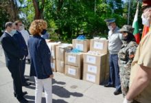 Photo of North Macedonia receives medical aid from Bulgaria