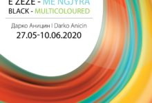 Photo of 'Black-and-multicolored' art exhibition to open at KIC