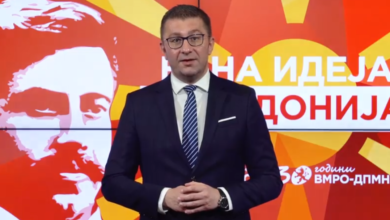 Photo of Mickoski: VMRO-DPMNE marks 30th anniversary