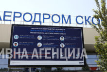 Photo of Skopje, Ohrid airports to reopen July 1 and 2 with Wizz Air flights