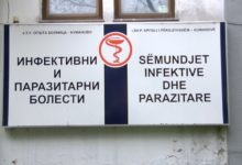 Photo of Kumanovo doctors share their stories: Virus is real, people must protect themselves