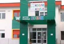 Photo of Institute of Respiratory Diseases in Children-Kozle starts admitting COVID-19 patients