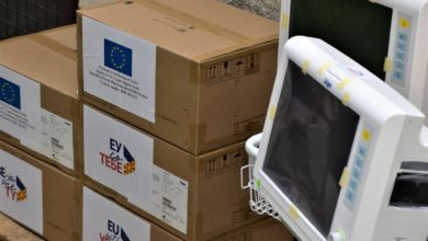 Photo of EU delivered last batch of medical supplies to the country to support the fight against COVID-19