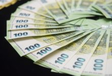 Photo of EUR 1 million stolen during robbery in Skopje