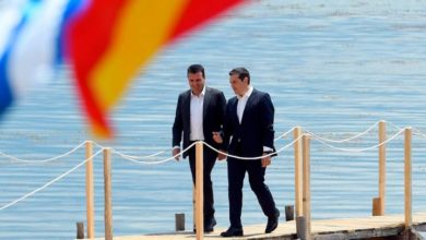 Photo of Tsipras: We showed that Balkan history needs no winners and losers