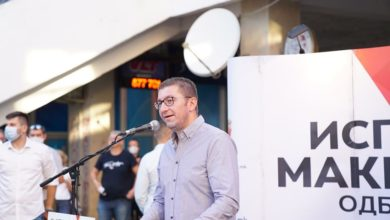 Photo of Mickoski in Aerodrom: We must show everything will be different