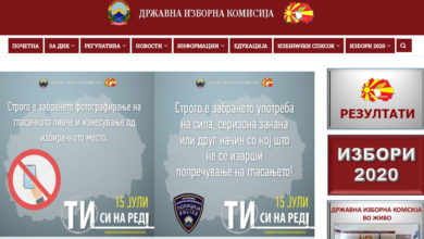 Photo of Derkovski: SEC website probably target of attack from outside