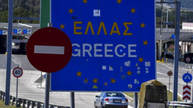 Photo of Travel to Greece restricted until 31 August