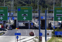 Photo of Evzoni border crossing closed for entry to Greece from 10 pm to 6 am until Aug. 15