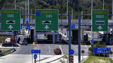 Photo of Greece's borders remain closed until March 22