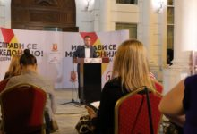 Photo of Janushev: VMRO-DPMNE in race to secure majority for new government