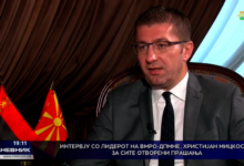 Photo of VMRO-DPMNE's Mickoski accuses gov't of buying off opposition lawmakers