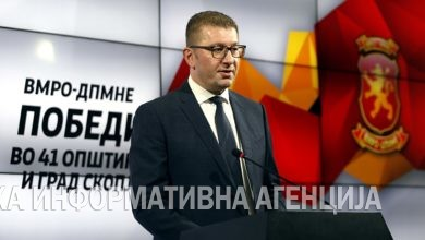 Photo of Mickoski: VMRO-DPMNE has credibility to form new government
