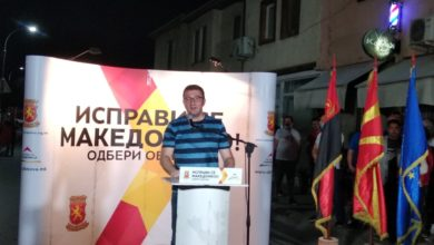 Photo of Mickoski: VMRO-DPMNE to join forces with the people for renewal