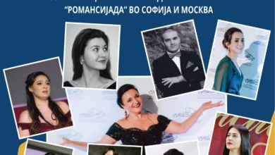 Photo of Skopje Summer to present Russian Romance Songs concert