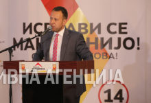 Photo of VMRO-DPMNE Secretary General Igor Janushev holds press conference