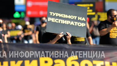 Photo of Tourism workers protest in Skopje