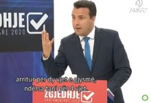 Photo of Zaev: Nationalism has no future in North Macedonia, DUI will go in opposition