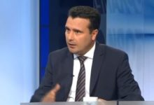 Photo of Zaev: New government coalition to be formed in August