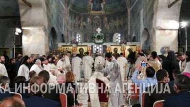 Photo of Archimandrite Parthenius is ordained as bishop