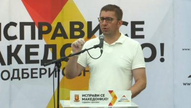 Photo of VMRO-DPMNE's Mickoski: We'll find ourselves at historic crossroads on July 15