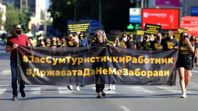 Photo of Crisis-hit tourism workers demand state assistance at Skopje protest