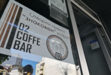 Photo of First sign language coffeehouse opens in Skopje
