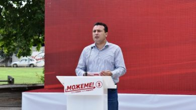 Photo of Choice on July 15 is simple, says SDSM's Zaev