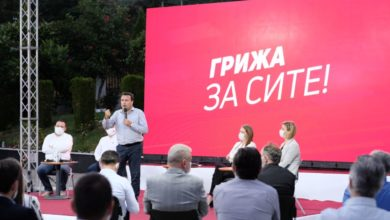 Photo of Zaev: Gostivar's multi-ethnic spirit promoted across the country