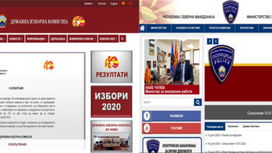 Photo of SEC reports hacker attack, Interior Ministry website also down on Wednesday