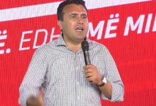 Photo of SDSM's Zaev: The time of Gruevism and false patriotism has ended, we're back on the right track