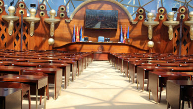 Photo of North Macedonia's Parliament holds constitutive session