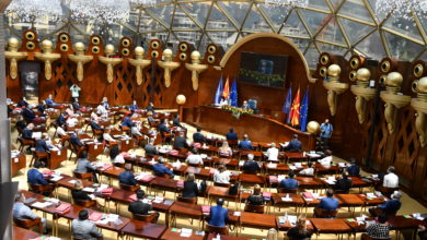 Photo of North Macedonia's Parliament sworn in