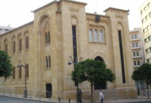 Photo of Christian Kataeb Party to resign from Lebanese parliament