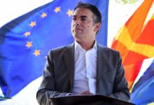 Photo of Deputy PM for European Affairs Dimitrov to pay official visit to France