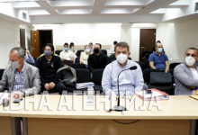 Photo of Former MPs testify in '27 April' case trial