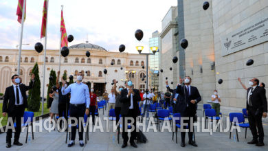 Photo of Commemoration for Roma Holocaust victims