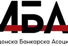 Photo of MBA: Banking system is safe and stable