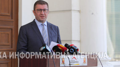 Photo of VMRO-DPMNE leader Hristijan Mickoski holds news conference