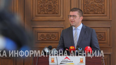 Photo of VMRO-DPMNE freezes relations with President's Office
