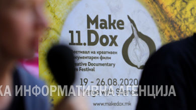 Photo of MakeDox Film Festival organizers hold news conference