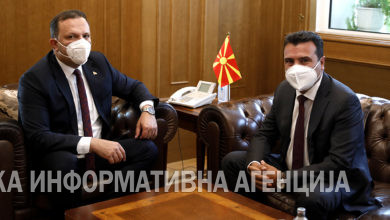 Photo of PM Zoran Zaev takes office