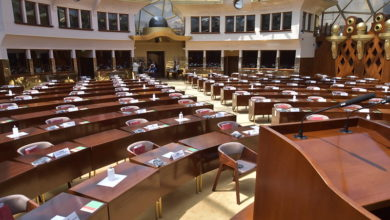 Photo of MPs to debate amendments to elementary and secondary education