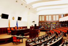 Photo of Four parliamentary committees to meet on Wednesday